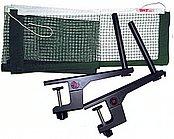 Сетка н/ теннис со стойками Viking арт.P201